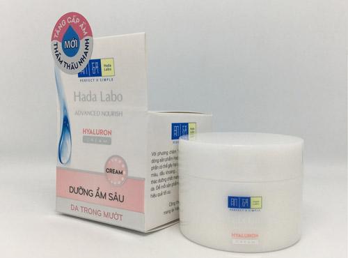 Kem dưỡng ẩm Hada Labo Advanced Nourish Cream