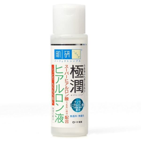 lotion dưỡng ẩm cho da dầu Hada Labo Super Hyaluronic Acid Hydrating Lotion Night