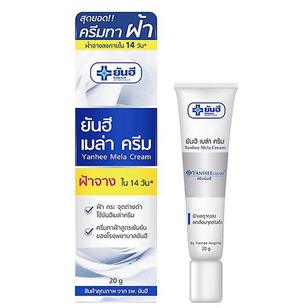 Kem trị nám Yanhee Mela của Thái Lan
