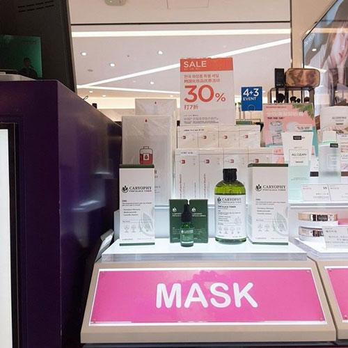 caryophy được bán rộng rãi ở Hàn Quốc