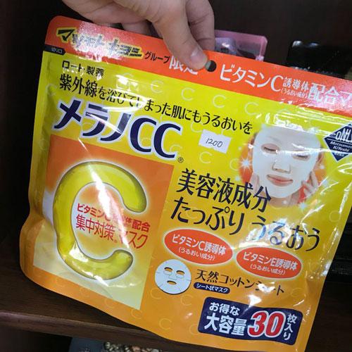 mặt nạ giấy melano cc whitening face mask sheet 30s