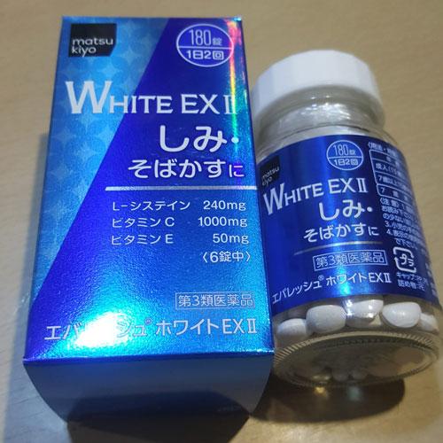 Viên uống trắng da White Ex 270