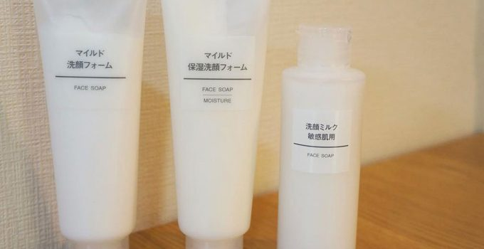 sữa rửa mặt Muji Face Soap của Nhật Bản