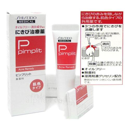 Shiseido Pimplit hiện tại đã được bán rộng rãi