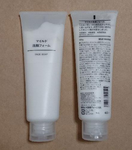 Sữa rửa mặt Muji chứa nhiều chiết xuất thiên nhiên