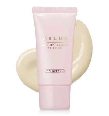 Naris Ailus Lasting Smooth BB Cream SPF 28/ PA ++