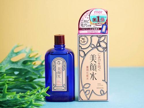 Nước hoa hồng dành cho da nhạy cảm Meishoku Bigansui