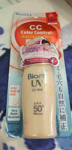 Kem chống nắng Biore UV Color Control Milk